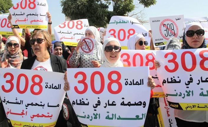 Donne in Giordania: mai più sposate al proprio stupratore