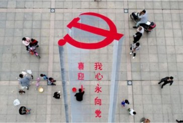 Cina, l'imprevedibile congresso del partito comunista