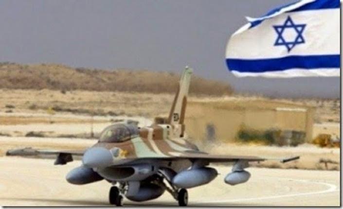 aereo-e-bandiera-Israele-