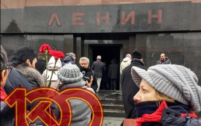 Eleonora Forenza a Mosca in occasione dei centanni dalla Rivoluzione russa