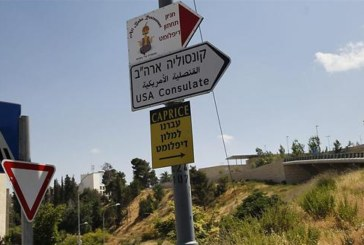 Gerusalemme, capitale americana d'Israele