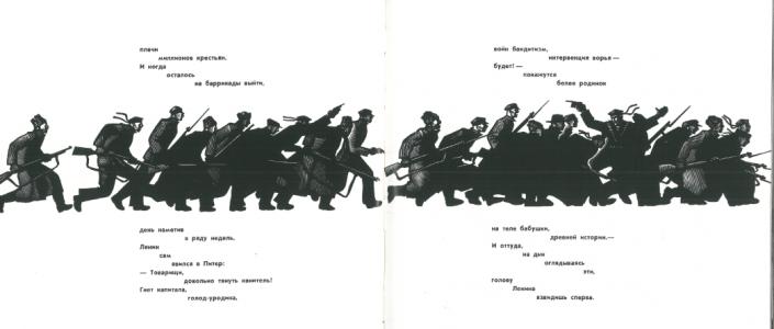 Trotsky, come si narra una rivoluzione dopo averla fatta