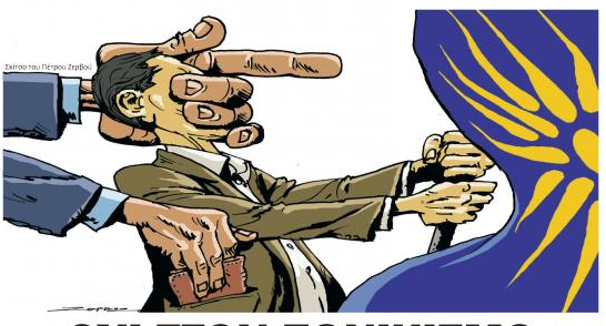 Tsipras svolta a destra: abolire lo sciopero e rappresentare i padroni