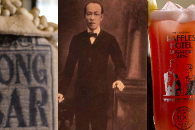 Parole in fondo al bicchiere/ La cospirazione del Singapore Sling