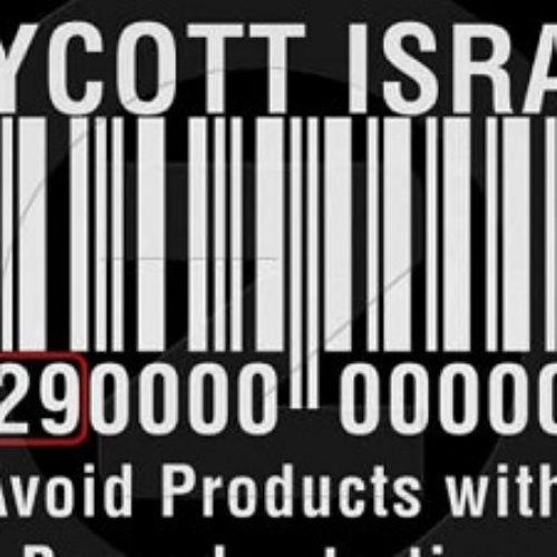 Ue: un'etichetta per i prodotti provenienti dai Territori Occupati