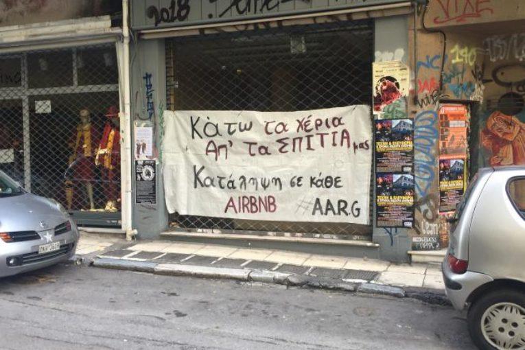 Atene, destra e Airbnb assediano Exarcheia