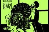 I podcast sono il nuovo barbiere