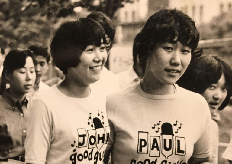 Haruki Murakami, With The Beatles