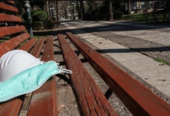 Dalla Grecia. Come mobilitarsi contro il governo al tempo del virus?
