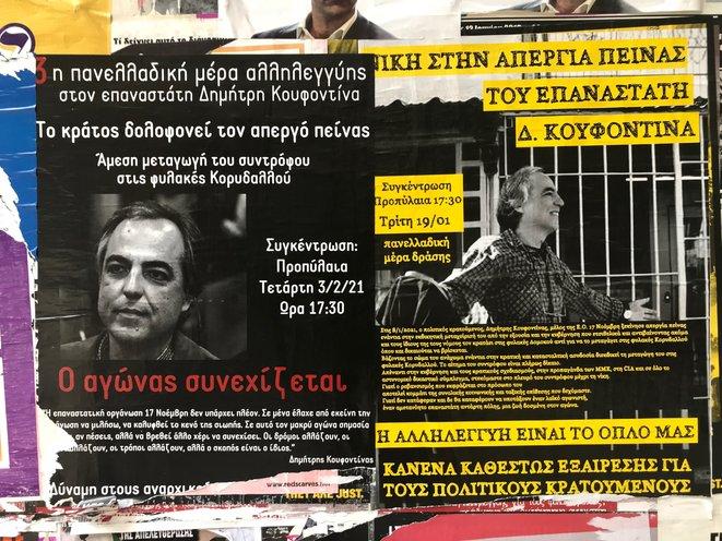 Grecia, la vendetta di Stato contro un detenuto politico
